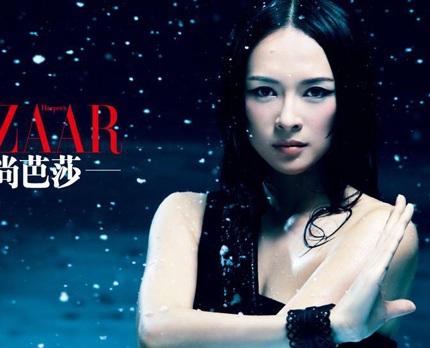 Ngắm nhìn nghệ sĩ đẹp nhất Trung Quốc năm 2011 - 1