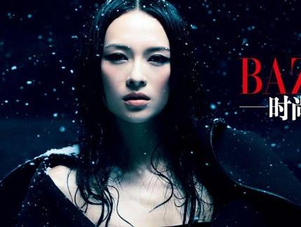 Ngắm nhìn nghệ sĩ đẹp nhất Trung Quốc năm 2011 - 2