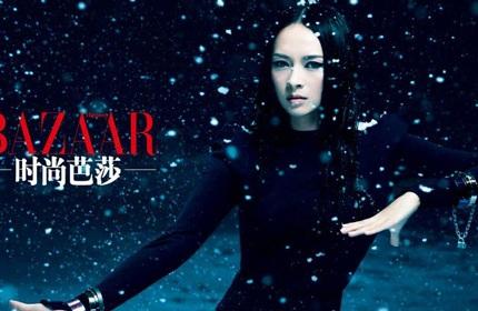 Ngắm nhìn nghệ sĩ đẹp nhất Trung Quốc năm 2011 - 3