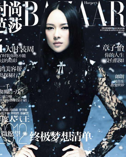 Ngắm nhìn nghệ sĩ đẹp nhất Trung Quốc năm 2011 - 4