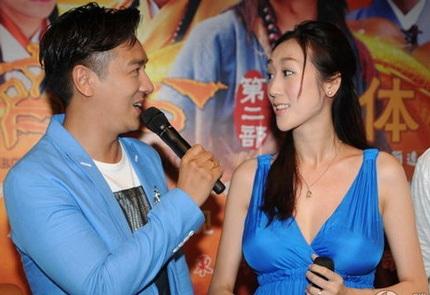 Vợ Trần Hạo Dân đã tha thứ cho chồng - 2