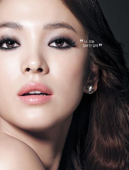 Song Hye Kyo: Tóc xoăn quyến rũ - 16