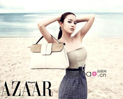 Điểm danh những nữ nghệ sĩ đẹp nhất Hàn Quốc đương đại - 13
