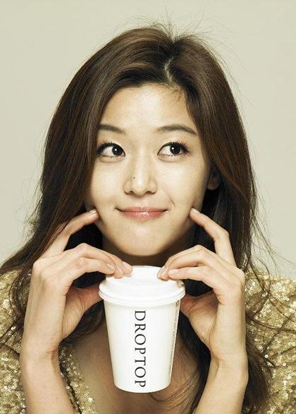 Điểm danh những nữ nghệ sĩ đẹp nhất Hàn Quốc đương đại - 1