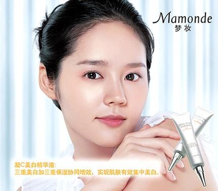 Điểm danh những nữ nghệ sĩ đẹp nhất Hàn Quốc đương đại - 9