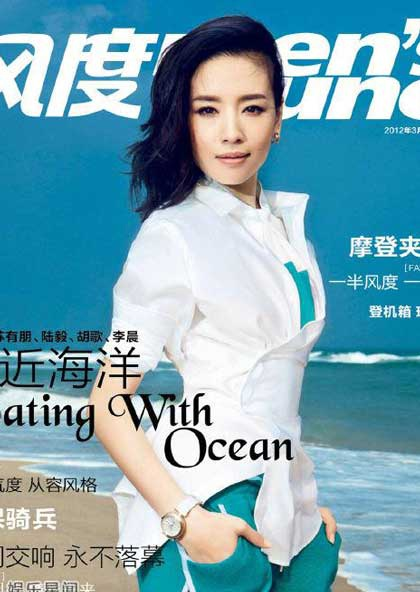 Những nhan sắc làm chao đảo cư dân mạng Trung Quốc