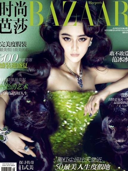 """Chùm ảnh ấn tượng của Phạm Băng Băng bên người mẫu """"nude"""""""