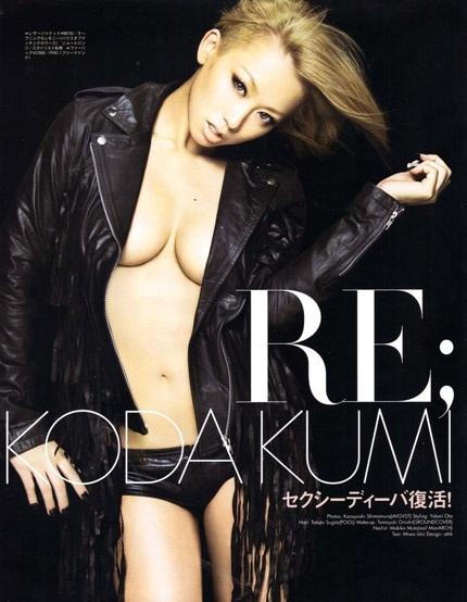Chỉ sau 3 tháng sinh nở, diva Nhật Koda Kumi đã tái xuất với hình ảnh cực kỳ nóng bỏng.