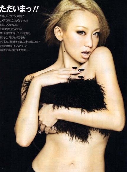 Koda Kumi được xem là bà hoàng dòng nhạc R&B của Nhật.