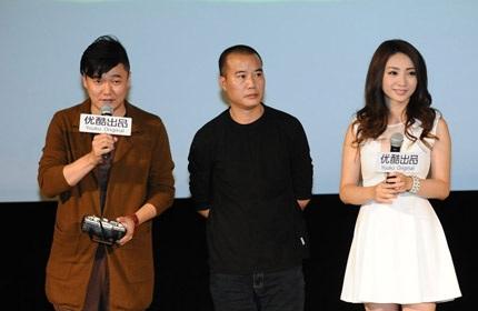 Liễu Nham trong buổi ra mắt bộ phim mới, hôm 24/10.