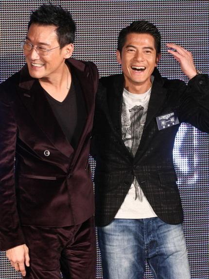 Quách Phú Thành bên các đồng nghiệp của bộ phim hành động