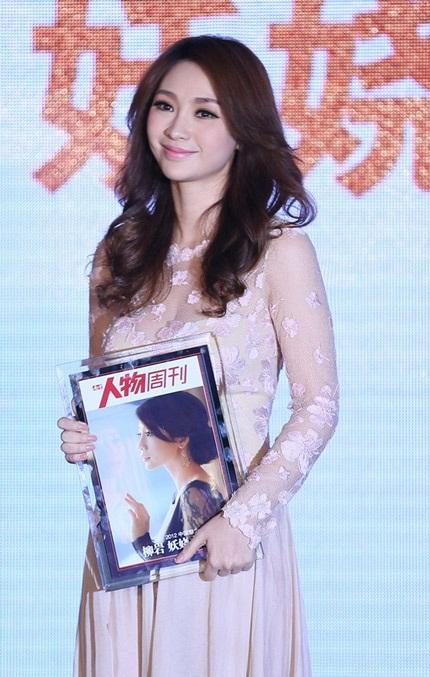Liễu Nham còn giành thêm giải thưởng Ngôi sao duyên dáng nhất trong năm.