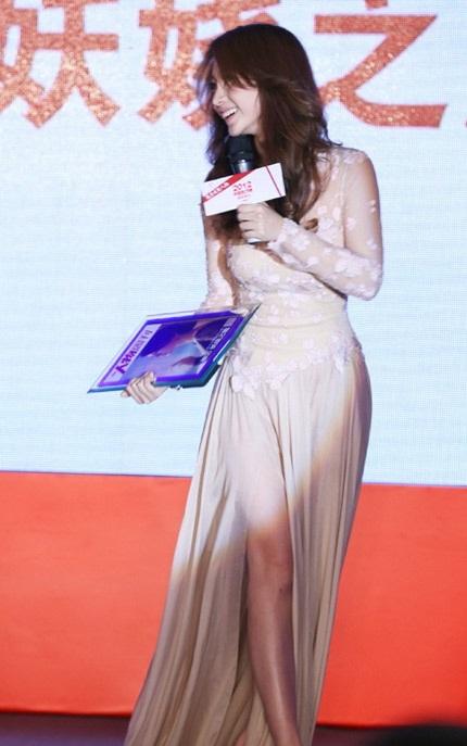 Liễu Nham lần đầu tiên giành giải thưởng này.