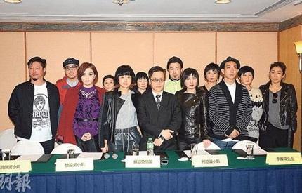 Các nghệ sĩ có mặt tại buổi họp báo chiều qua 13/12 để kêu oan trước nghi án sử dụng ma túy.