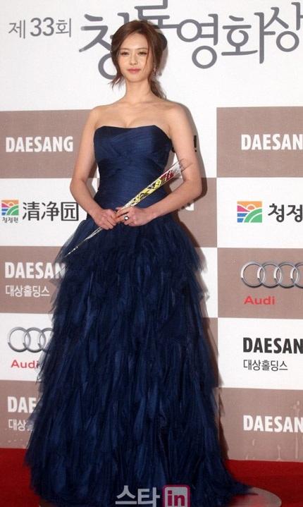 Nữ diễn viên kiêm người mẫu xinh đẹp Go Ah Ra