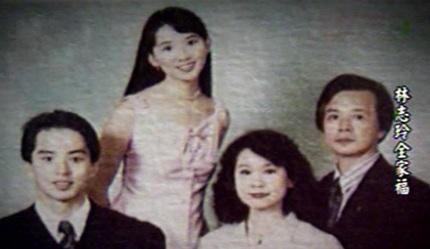 Lâm Chí Linh bên bố mẹ và em trai.