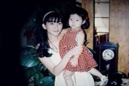 Lâm Chí Linh cùng một cô em họ.