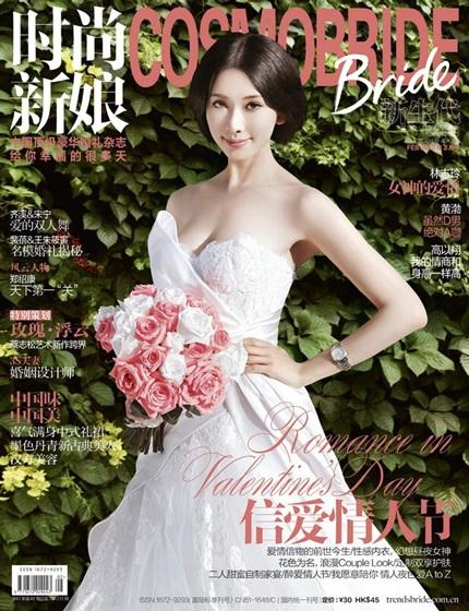 Lâm Chí Linh xuất hiện vớiáo cướitrên tạp chí
