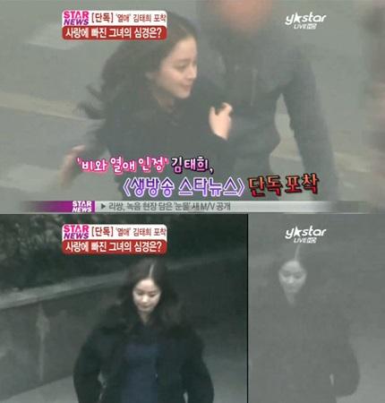 Kim Tae Hee lộ diện lần đầu sau scandal tình cảm với Bi (Rain) tại một cửa hàng thời trang.