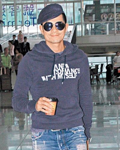 Lâm Đại Hùng buồn bã và quyết định đi nghỉ tại Hàn Quốc sau khi chia tay Quách Phú Thành