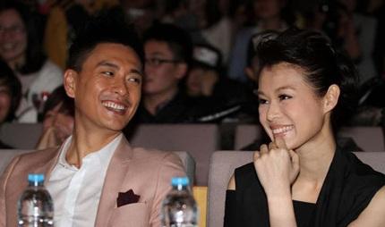 Hồ Hạnh Nhi từng hò hẹn với Huỳnh Tông Trạch
