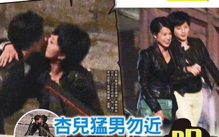 Hồ Hạnh Nhi bị bắt gặp ôm hôn thân mật với một phụ nữ sau ngày rời khỏi quán bar, tối 4/4