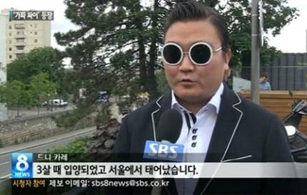 Kim Jae Wan - anh chàng giả mạo là Psy tại LHP quốc tế Cannes