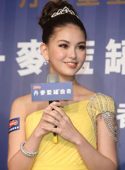 Bạn gái của Châu Kiệt Luân xinh xắn như công chúa