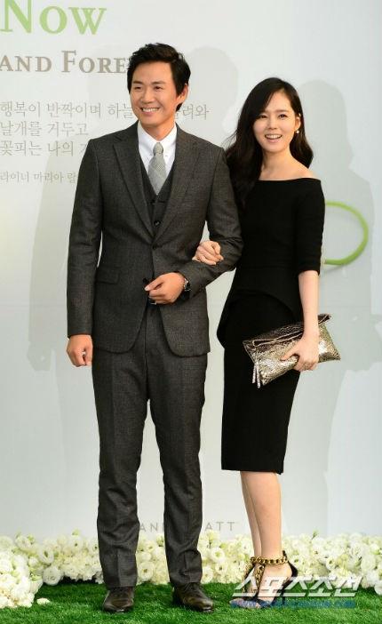 Vợ chồng Han Ga In
