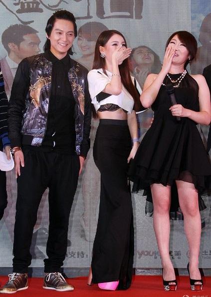 Ba người đẹp là ba diễn viên chính trong bộ phim Haitian
