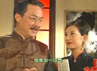 Hoàng Đạt Lượng (trái) và Triệu Vy trong bộ phim
