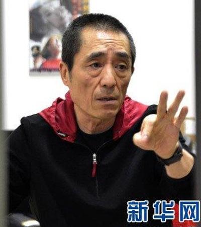 Đạo diễn Trương Nghệ Mưu và Zhang Weiping giờ đây không còn hợp tác với nhau