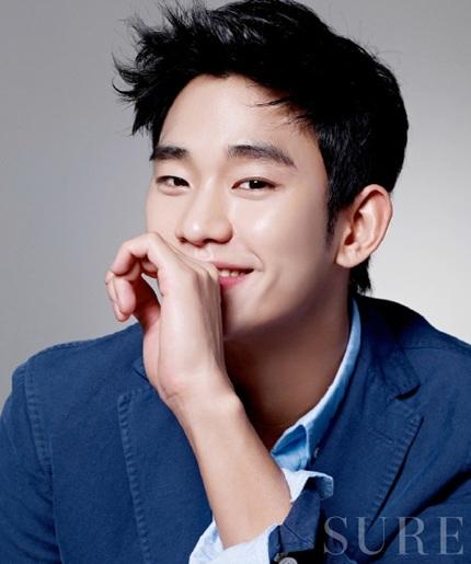 Kim Soo Hyun - mỹ nam mới của làng giải trí xứ kim chi