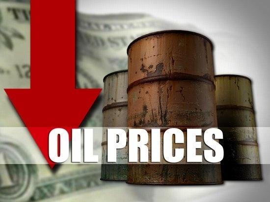 Giá dầu giảm mạnh đang tác động đến các chỉ tiêu kinh tế lớn trong năm 2015