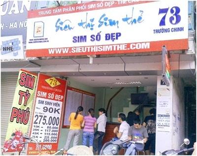 Sieuthisimthe.com.vn: Lựa chọn số 1 của sinh viên - 2