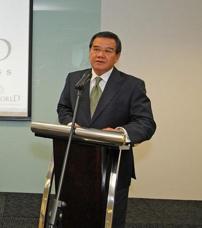 Học bổng 100% học phí khóa học MBA, trường UnitedWorld, Singapore - 1