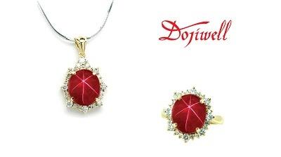 Mặt dây và nhẫn vàng vàng gắn Ruby sao và kim cương trắng