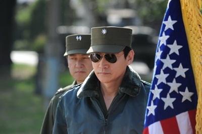 Jung Bo Suk hoàn toàn mới lạ trong vai phản diện