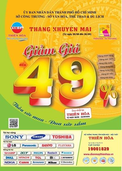 Theo đó khách hàng mua sắm tại Thiên Hòa trong chương trình khuyến mãi