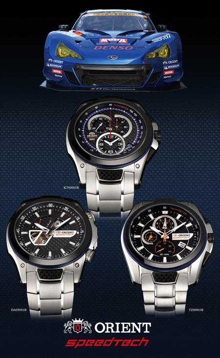Ngôi sao mới của đồng hồ Nhật Bản - Orient Speed Tech