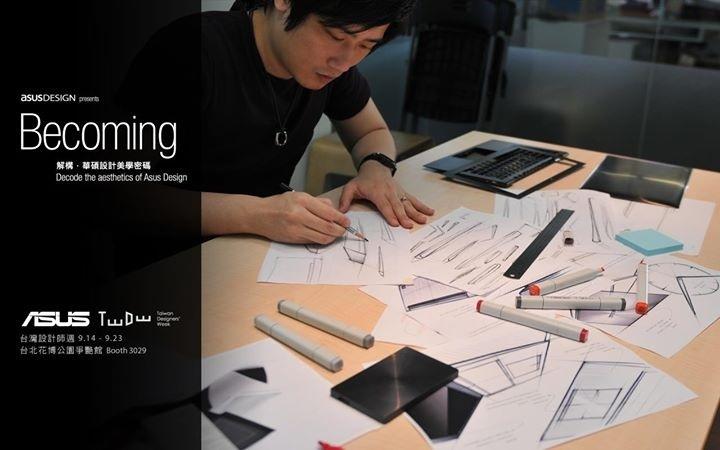 Hàng loạt cuộc họp và vô số ý tưởng đã được đưa ra để có được chiếc Zenbook hôm nay
