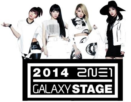 Fan K-Pop sôi sục tìm vé 2NE1 Galaxy Stage