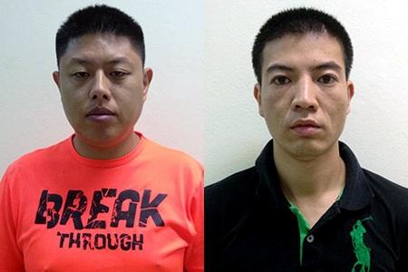 Hai đối tượng Lưu Đông Tiến và Lâm Phong Huy.