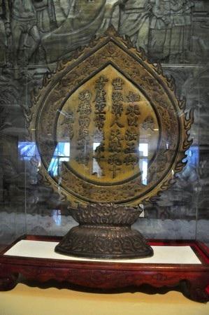Trái tim lửa (đầu thế kỷ 19) ở chùa Tam Thai do đích thân vua Minh Mạng ngự ban