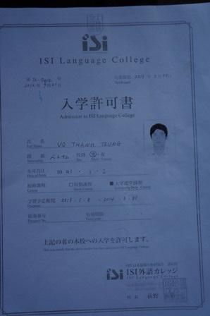 Hồ sơ nhập học của em Võ Thanh Trung
