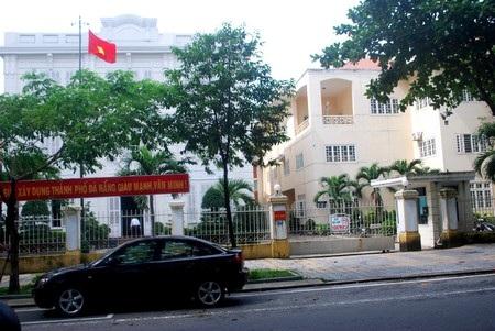 Trộm đột nhập trụ sở Sở Tài chính Đà Nẵng - 1
