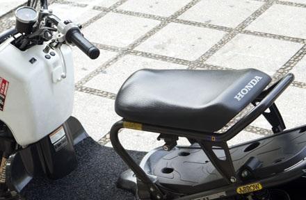 Tại thị trường Mỹ, xe Zoomer 50cc có giá khoảng 2.500 USD, còn tại Việt Nam là 3.000 USD