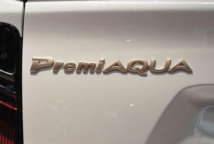 PremiAqua Concept: Toyota hay Lexus?