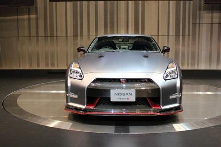 Nissan GT-R Nismo mẫu xe vinh danh thương hiệu Nhật Bản