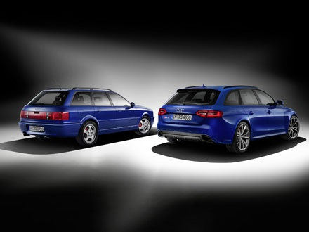 Audi công bố hình ảnh chính thức về mẫu xe RS 4 Avant Nogaro